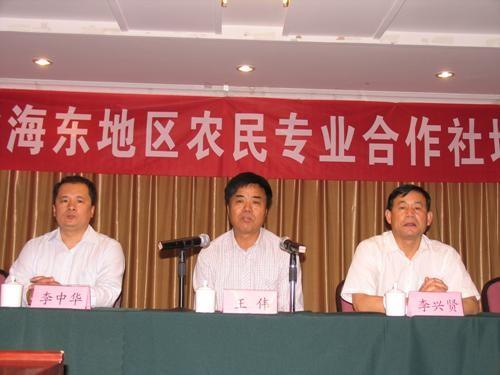 青岛农业大学合作社学院 - 文章中心 - 合作社学院省.
