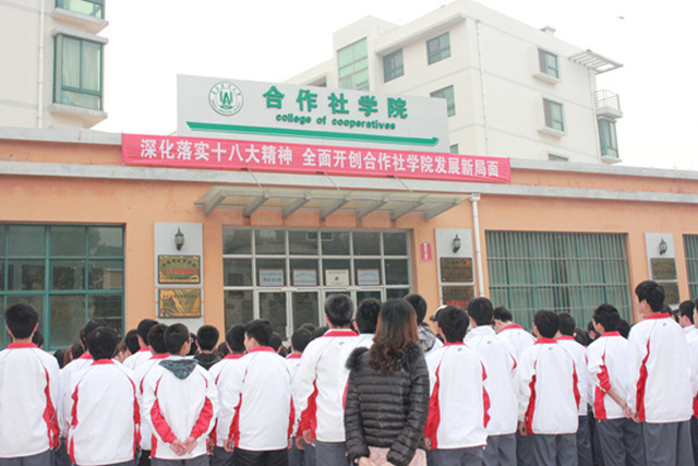 青岛农业大学合作社学院 - 文章中心 - 我为祖国唱支.