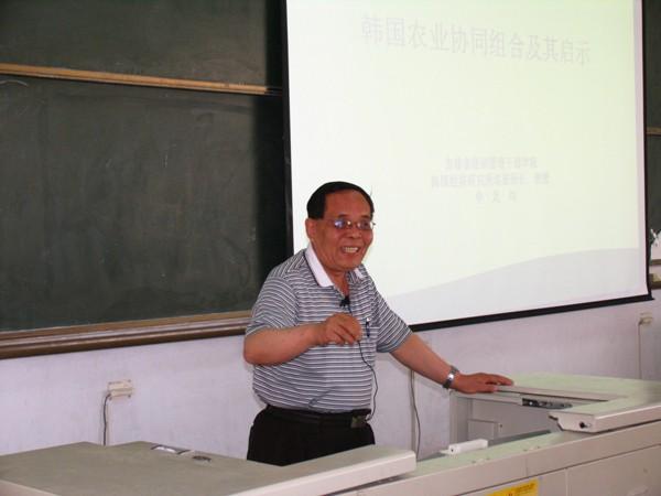 青岛农业大学合作社学院 - 文章中心 - 申龙均作韩国