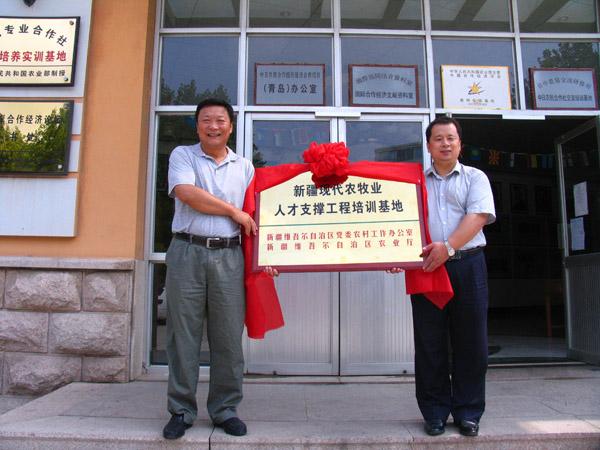 青岛农业大学合作社学院 - 文章中心 - 新疆现代农我
